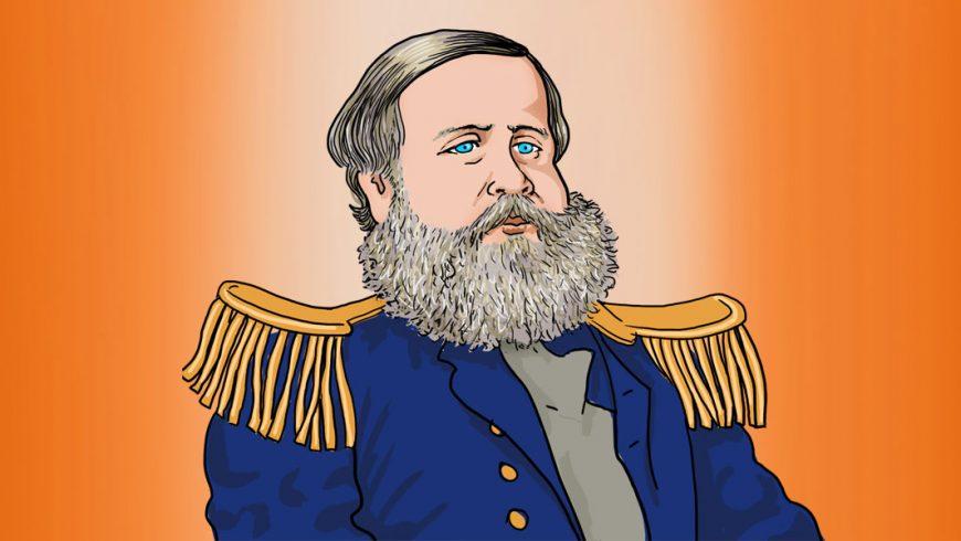 Ilustração de Dom Pedro II sobre fundo cor de laranja. O homem, que aparece dos ombros para cima no centro da imagem, tem camelos lisos, grisalhos e penteados para um dos lados. Tem olhos azuis e uma densa barba crespa grisalha. Ele veste farda azul com detalhes de franjas douradas nos ombros e botões também dourados.